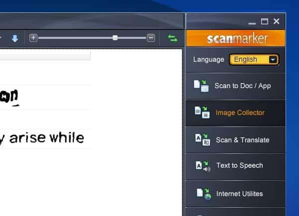 דוגמה אפיון אפליקציה | GUI | ScanMarker | איפיון | פיתוח תוכנה | ממשק עבודה