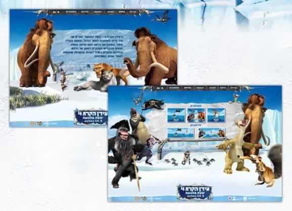 מיניסייט | עידן הקרח 4 | דוגמה בניית אתר תדמיתי | תוכן | עיצוב אתרי אינטרנט | פלאש