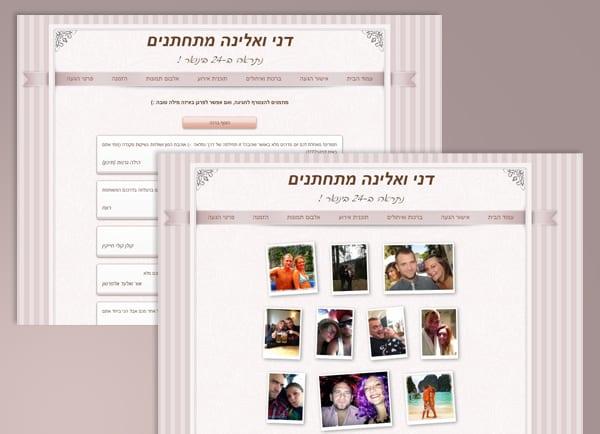 דוגמה בניית אתר | אתרים מתחתנים | דני ואלינה | חתונה | למתחתנים | חתונות