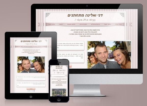 דוגמה בניית אתר | אתרים מתחתנים | דני ואלינה | חתונה | למתחתנים | עיצוב אתרים