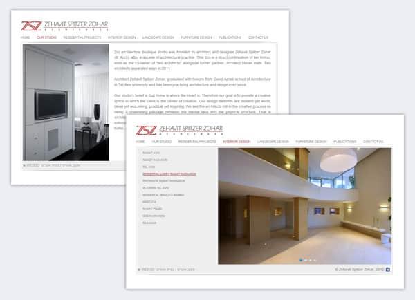 דוגמה בניית אתרים | אדריכלית זהבית שפיצר זוהר | אתרי תדמית | מיתוג עסק | קידום