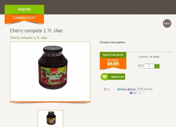 תדמית | אתר בהקמה | מסחרי | Groceries on the go | חנות | Ecommerce | דוגמה בניית
