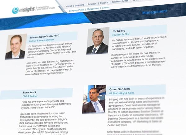 בניית אתר | תדמית | תדמיתי מיתוג | מצגת עסקית | Elsight | עיצוב אתרים