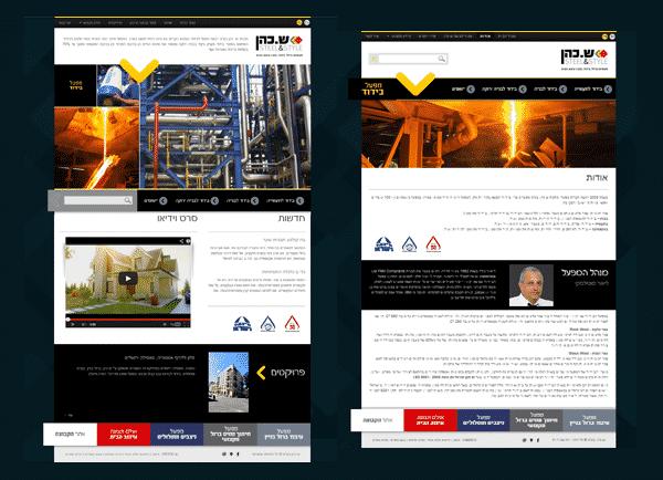 בניית אתרים | ש כהן | עיצוב אתר | אינטרנט | בידוד | קידום | תדמיתי