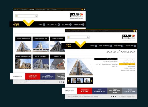 בניית אתרים | ש כהן | עיצוב אתר | באינטרנט | אתרי | בידוד | קידום | תדמיתי