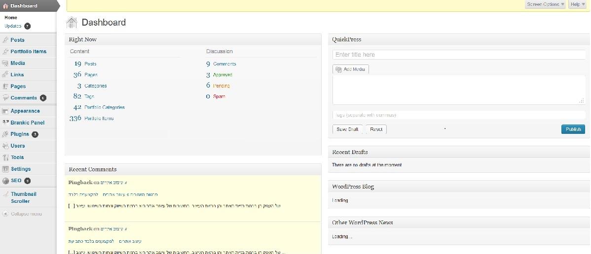 מסך ניהול ראשי   WordPress