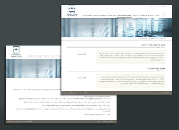 בניית אתר אינטרנט | לעסקים | אתרים באינטרנט | איגוד קלינאיות תקשורת