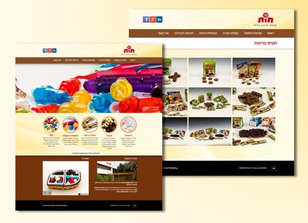 web3d, לפטופ, תות, בניית אתר תדמיתי
