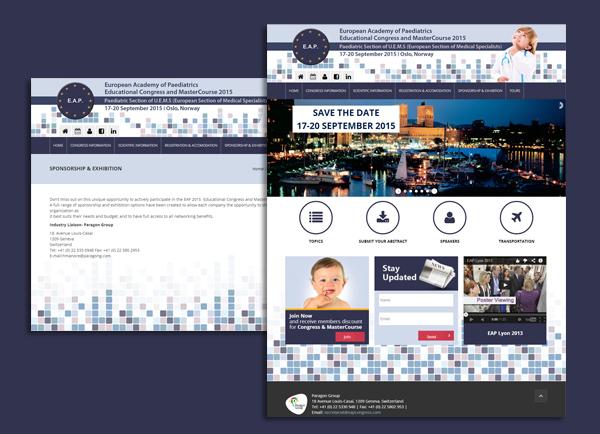 עיצוב אתרים | פיתוח אתרי | בניית אתר אינטרנט | כנס קרדיולוגים | פיתוח