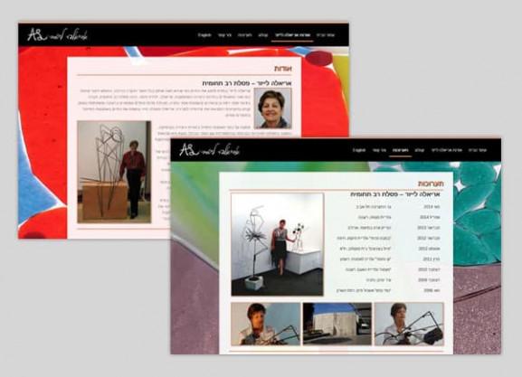 בניית אתר אינטרנט תדמיתי | אריאלה לייזר | תדמית | עיצוב | אתר קטלוג