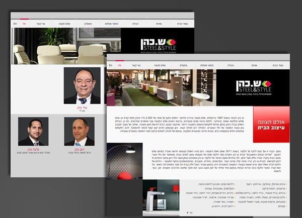 בניית אתרים   ש כהן   עיצוב אתר   קבוצה   קידום   תדמית