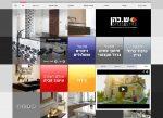 בניית אתרים   ש כהן   עיצוב אתר   קבוצה   קידום   אתרי אינטרנט
