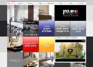 בניית אתרים | ש כהן | עיצוב אתר | קבוצה | קידום | אתרי אינטרנט