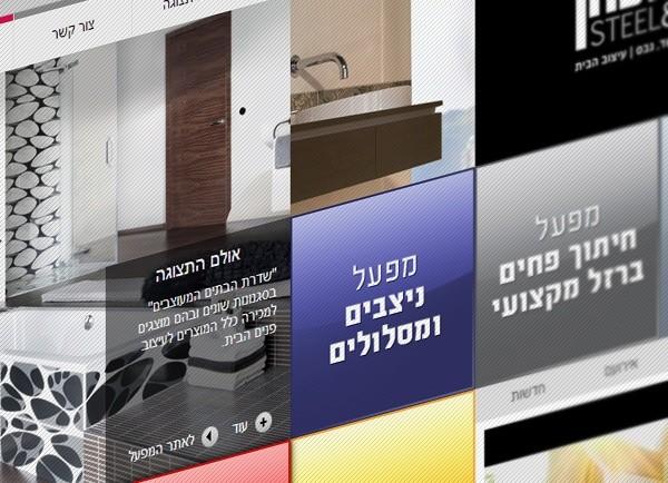 בניית אתרים   ש כהן   עיצוב אתר   קבוצה   קידום   לעסקים