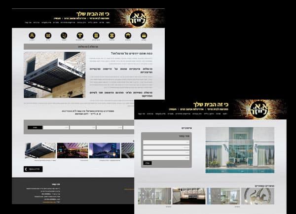 בנייה ועיצוב אתר | א''א לייזר | אתרים | עיצוב | הקמת | תוכן | תדמיתי