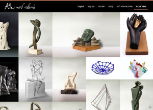 בניית אתר אינטרנט תדמיתי | אריאלה לייזר | תדמית | עיצוב