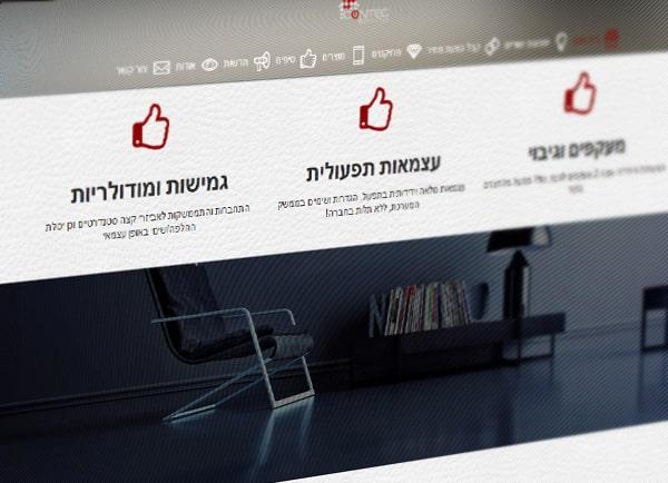 אתרי אינטרנט | בניית אתר תדמיתי | אתרי תדמית | Contec