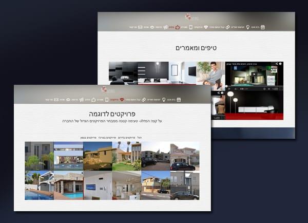 בניית אתרים לעסקים | באינטרנט | אתרי אינטרנט | עיצוב | קונטק
