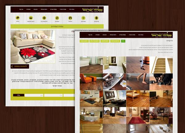 הקמת אתרים | אתר תוכן | שטיחי ישראל | אתרי | קטלוג | אתרי | בנייה | עיצוב