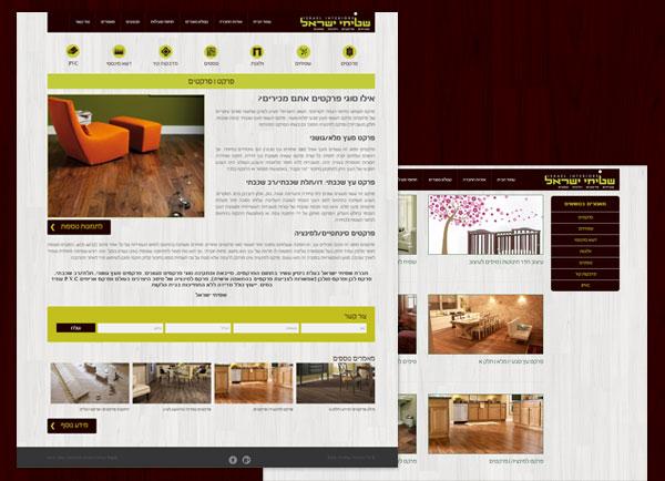 הקמת אתרים | אתר ייחודי | שטיחי ישראל | אתרי | קטלוג | אתרי | בנייה | עיצוב
