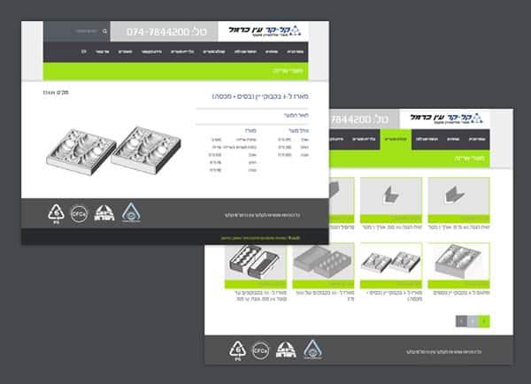 בניית אתרים | עיצוב אתר | קל-קר עין כרמל | קלקר | הקמת אינטרנט | תדמיתי