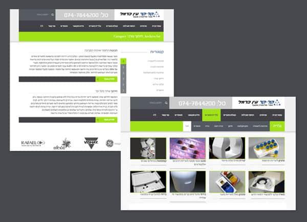 בניית אתרים | עיצוב אתר | קל-קר עין כרמל | קלקר | הקמת אינטרנט | אתרי