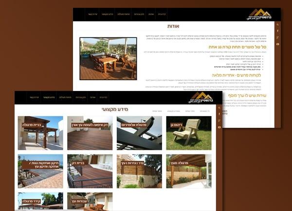 בניית אתר תדמיתי | ברנשטיים פרגולות ודקים | הקמת אתרים | עיצוב | וורדפרס