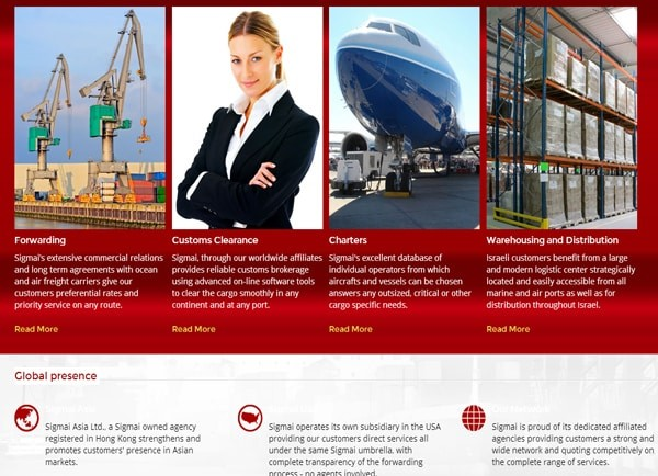 בנייה ועיצוב אתרים | בניית אתר | בניית אתר תדמיתי | SIGMAI