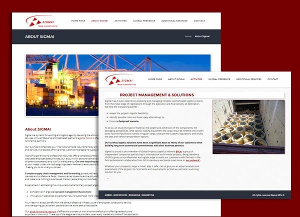 אתר תדמיתי | אתר תדמית | אתר קטלוג | אתר תוכן | אתרי תוכן | SIGMAI