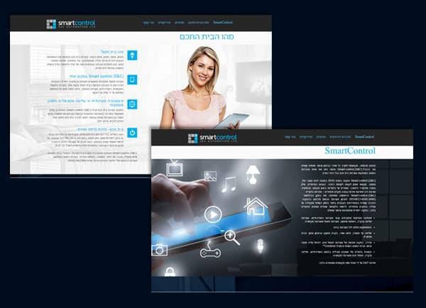 עיצוב אתרים לעסקים | אתרי אינטרנט | אתרים באינטרנט | SmartControl