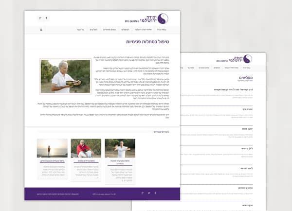 בניית אתר אינטרנט | יהודה ירושלמי | הקמת אתרים | עיצוב | תדמית | תדמיתי