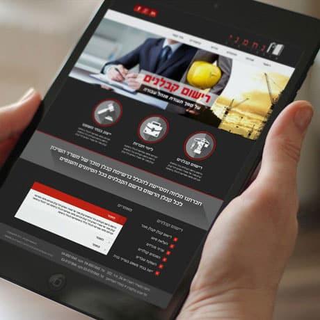 Web3D - אפליקציות - רישום קבלנים