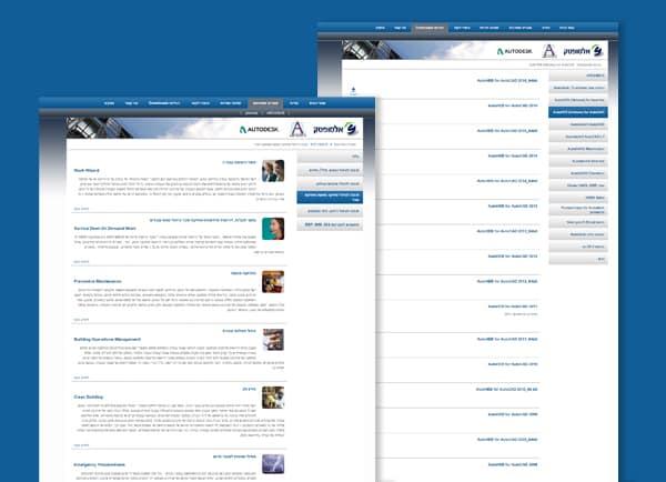 web3d, אלסופטק, אתר אינטרנט, תדמית