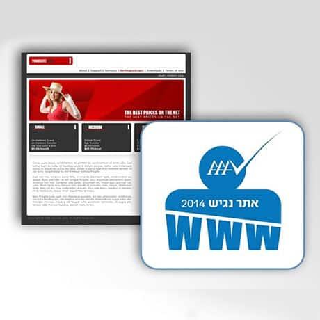הנגשת אתרים – נגישות אתרי אינטרנט 2015