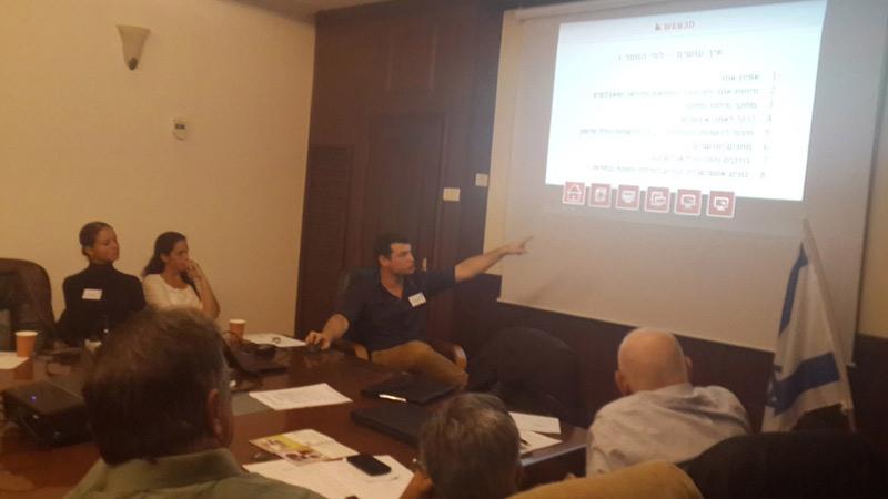 הרצאה בלשכת תעשיה ומסחר חיפה