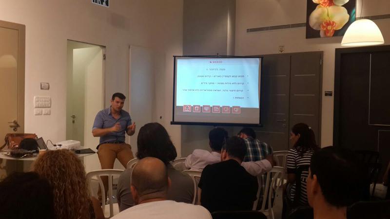 הרצאה לאדריכלים ומעצבים – רשפים