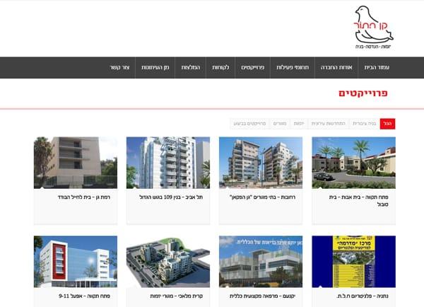 web3d, עמוד אתר, קן התור, עיצוב אתר תדמיתי