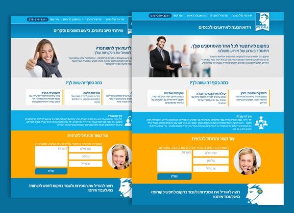 אתרי אינטרנט לעסקים, אתר ריספונסיבי WeCall
