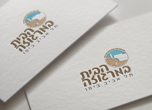 עיצוב לוגו כרטיסי ביקור בית מרגוזה