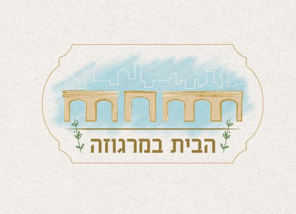 מיתוג עסקי עיצוב לוגו מרגוזה