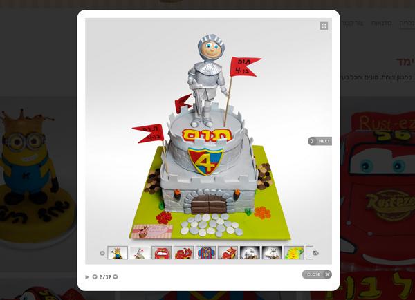 עיצוב אתר אינטרנט cake it
