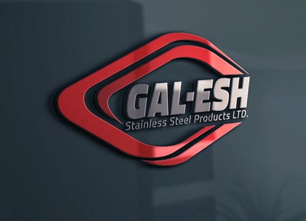 gal esh עיצוב לוגו
