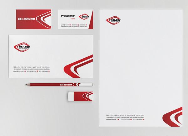 gal esh עיצוב ניירת ומיתוג