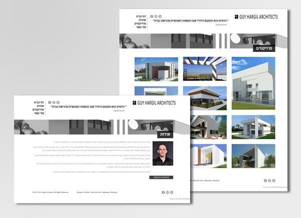 guy hargilעיצוב אתר אינטרנט
