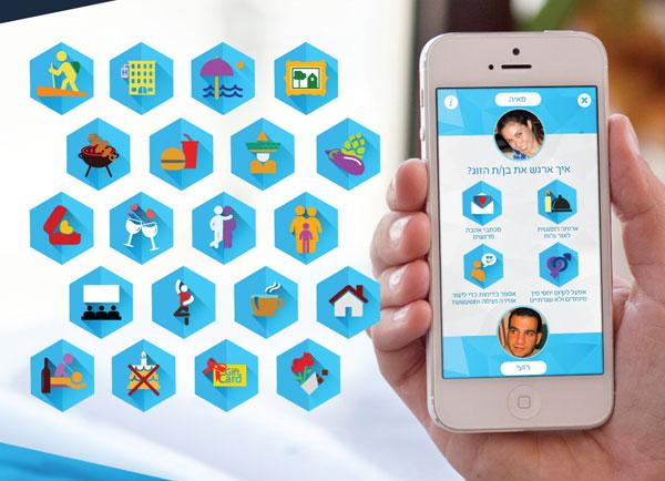 פיתוח ועיצוב אפליקציה ice