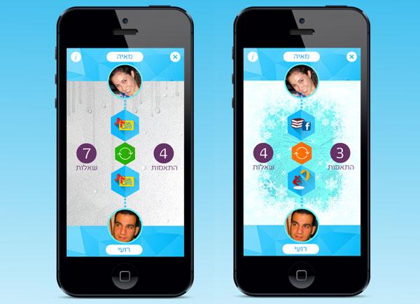 פיתוח אפליקציה ice