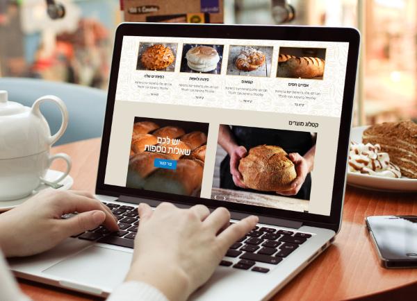 עיצוב אתר אינטרנט אור דגן