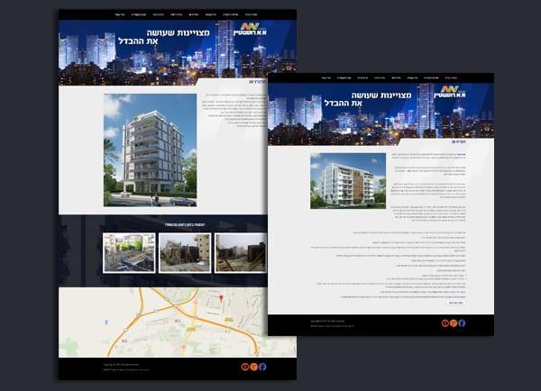 בניית אתרים תדמיתיים רוטשטיין