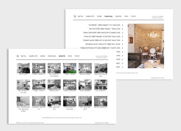 web3d, פינדי, מיניסייט, עיצוב אתר תדמיתי