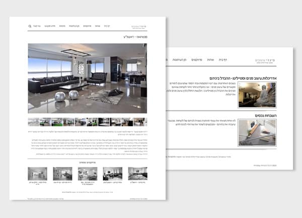web3d, פינדי, עיצוב אתרים, אתר תדמית